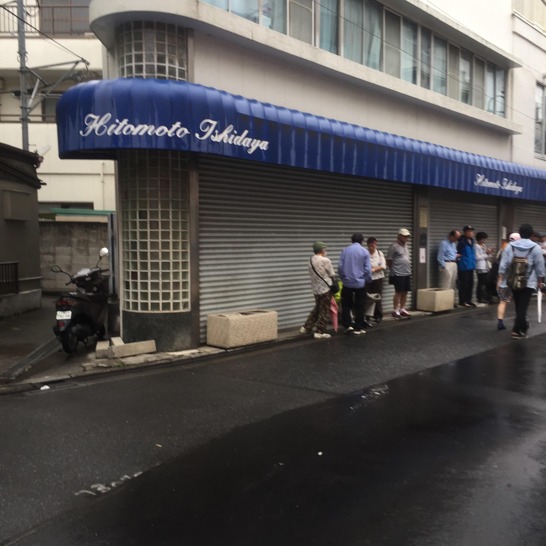 行列のできる名店!東京都
