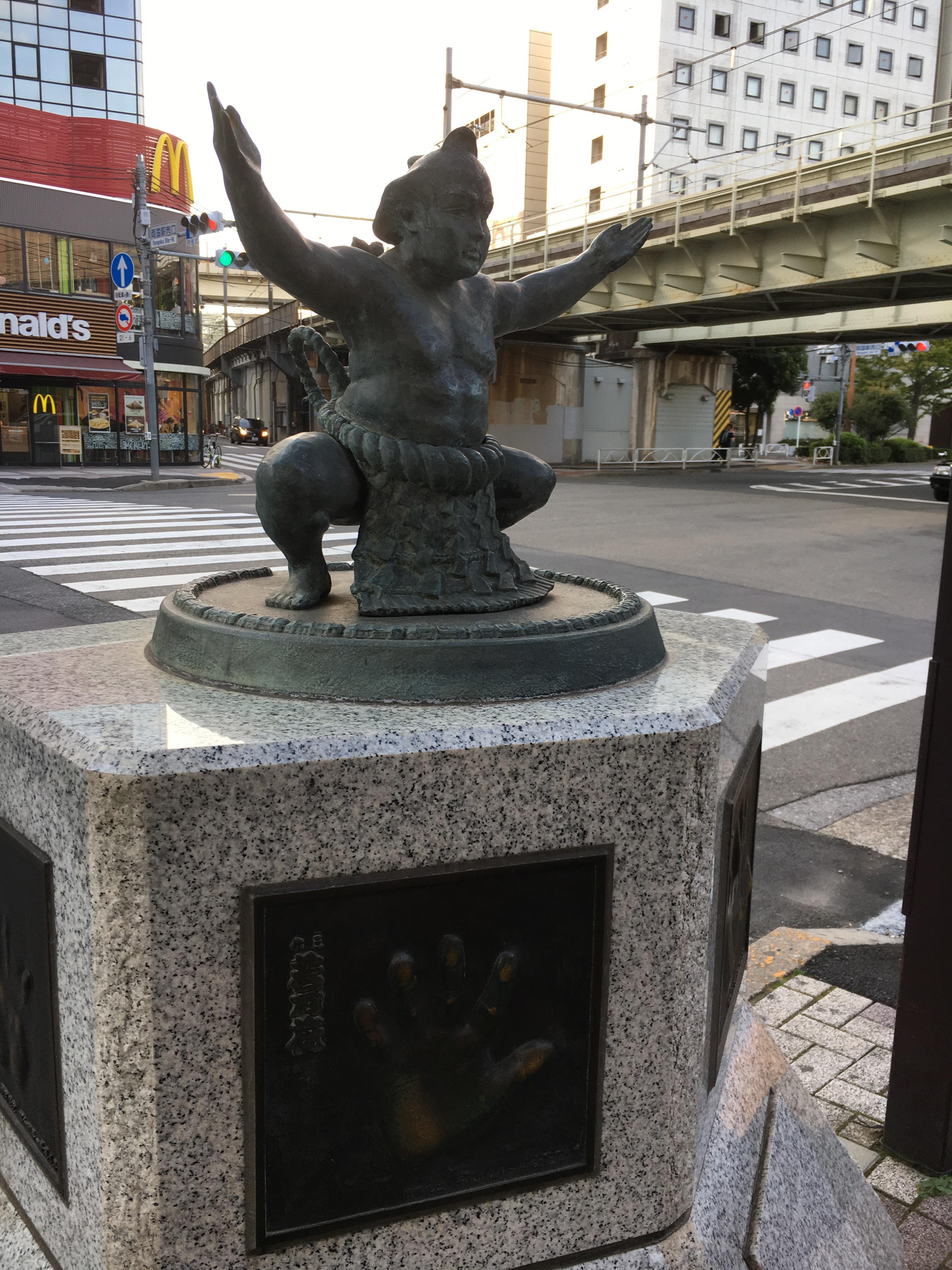 東京下町ちょこっと散歩。①