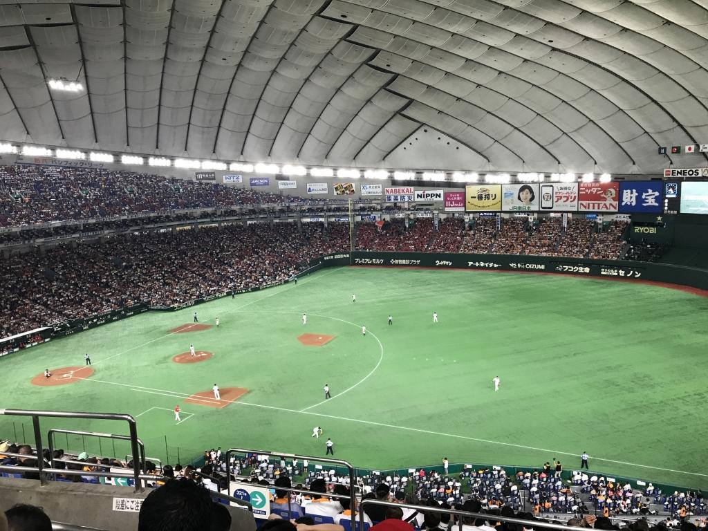 野球っていいね!【沓掛】