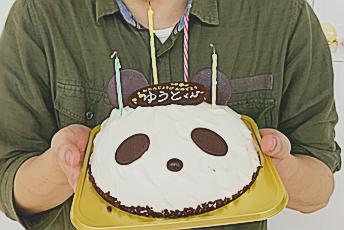 happy birthday !【 松本 】