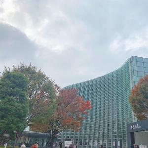 国立新美術館①